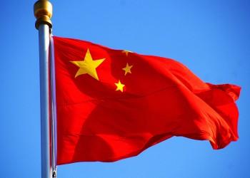 تعليقا على «جاستا».. الصين: يجب ألا يحل قانون محلي مكان آخر دولي