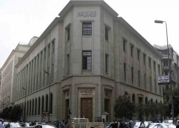 الأعلى منذ 25 عاما .. ديون مصر الخارجية تقفز 16% وتصل 56 مليار دولار