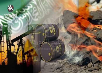 «بلومبيرغ»: رغم انخفاض الأسعار.. السعودية انتصرت في معركة النفط