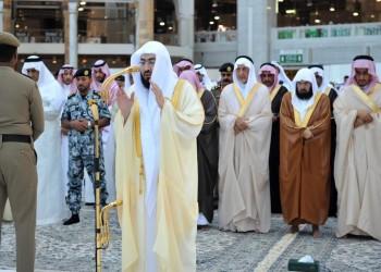السعودية وقطر تؤديان صلاة الاستسقاء
