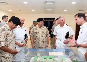 الأمير «تشارلز» يدشن قاعدة عسكرية في البحرين هي الأولى بالشرق الأوسط منذ 4 عقود