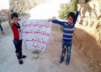 وقفة احتجاجية لأطفال سوريين تضامنا مع أبناء «العبدولي»