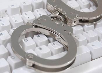 المحاكم السعودية فصلت في ألف قضية جرائم معلوماتية العام الماضي