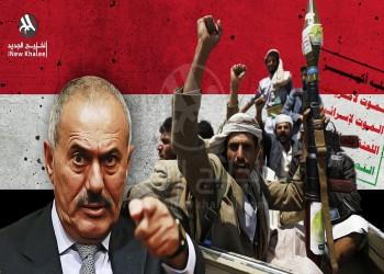 جماهير الحرب في اليمن .. جمل المعصرة