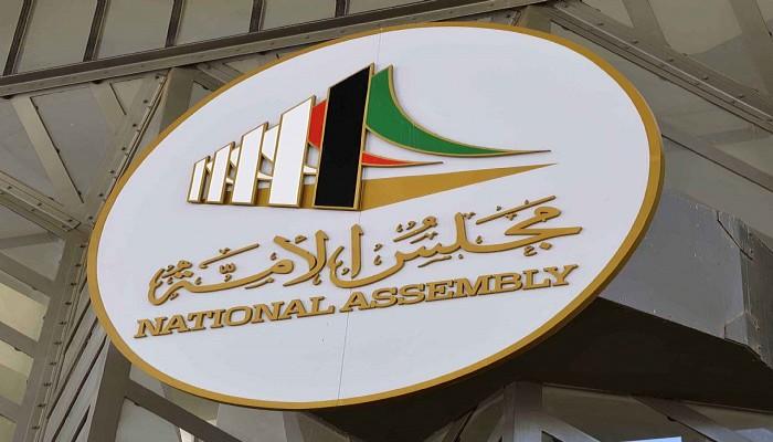 287 مرشحا بينهم 15 امرأة يتنافسون على 50 مقعدا بمجلس الأمة الكويتي
