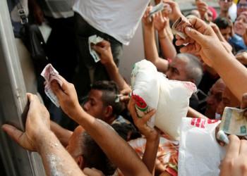 «إيديتا» و«جهينة» و«دومتى» تعتزم زيادة أسعار منتجاتها مرة أخرى بمصر