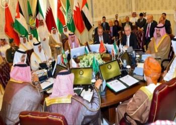 القمة الخليجية بالبحرين 6 و7 ديسمبر بحضور رئيسة وزراء بريطانيا