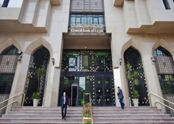 «تعويم الجنيه» يزيد من «انكماش» أنشطة الشركات في مصر