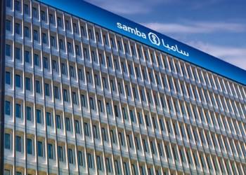 «سامبا» ترفض هيكلة ديون سعودي أوجيه وتبدأ الإجراءات القانونية لتحصيل مستحقاتها