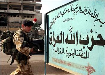 فشل مشاورات عراقية عشائرية مع طهران للعودة إلى بابل