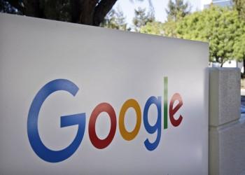 كذبة أم حقيقة مخيفة .. هل تتجسس جوجل علينا كي تحسّن من نتائج البحث؟