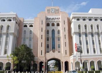 «المركزي العماني»: قيمة إصدار أذونات الخزانة الحكومية بلغت 30 مليون ريال