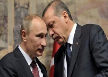 رهانات واشنطن بعد «إعلان موسكو» الأخير