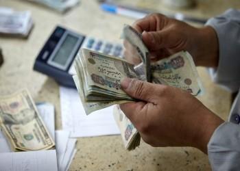 مصر.. صعود الدولار يجبر «جهينة» على رفع أسعار منتجاتها للمرة الثالثة