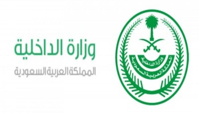 تعاون أمني سعودي مصري يحبط تهريب 7 ملايين حبة كبتاغون للمملكة