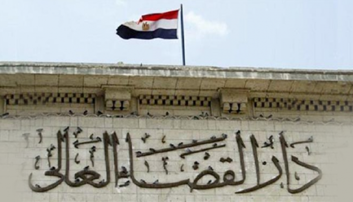 «قضاة مصر» يفرضون حظرا على نشر أخبارهم بالمواقع الإلكترونية