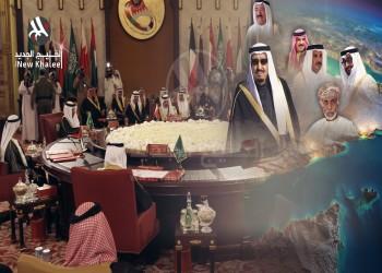 الاندماج الاقتصادي الخليجي