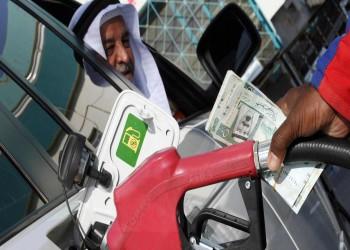 السعودية تستهلك 24.4 ملايين طن من البنزين في 2015
