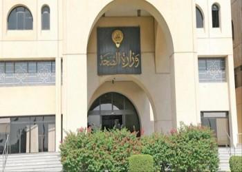 «الصحة الكويتية» تستغني عن 600 موظف من الوافدين تدريجيا