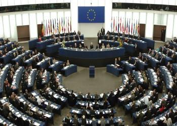 الاتحاد الأوروبي يرفض نقل السفارة الأمريكية إلى القدس