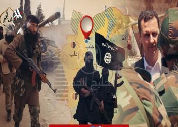 كل الأنظمة بحاجـة إلى «داعش»