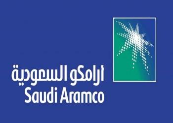 «أرامكو» السعودية تدعو البنوك للمنافسة على طرح أسهم الشركة
