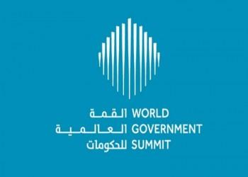 أمير قطر يتسلم دعوة حضور لـ«القمة العالمية للحكومات» المقامة بدبي
