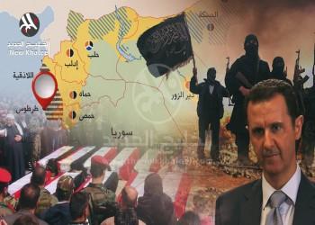 نظام الأسد إلى تحوّل والمعارضة إلى أقل توقّعاتها