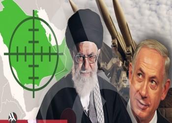 خيار «إسرائيلي» بديل مع إيران