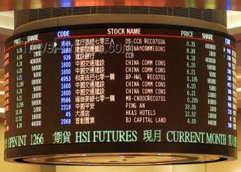 هونغ كونغ تأمل في الفوز بإدراج أرامكو بفضل وفرة السيولة الصينية