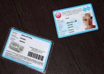 «بطاقة التركواز» نظام جديد لإقامة دائمة في تركيا