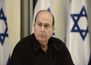 «يعلون» يتهم «أردوغان» بزعزعة استقرار المنطقة ويهاجم اليمين (الإسرائيلي)