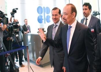 «أوبك» تحتاج لمد اتفاق خفض إنتاج النفط لاستمرار تعافي الأسعار