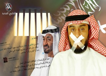 مغردون سعوديون يحيون ذكرى مرور «عام على اعتقال محمد الحضيف»
