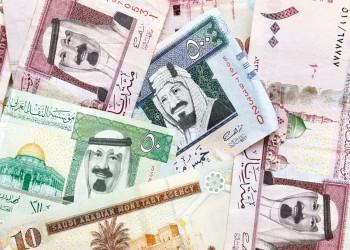 أصول المركزي السعودي تفقد 7.4 مليارات دولار في فبراير