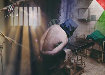 خاص لـ«الخليج الجديد»: نقل الإماراتي «ناصر بن غيث» إلى سجن «الرزين» سيئ السمعة