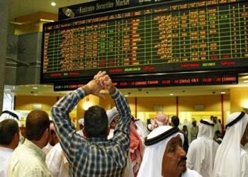 تزايد الاستثمارات الأجنبية في السعودية مسجلة 1.28 تريليون ريال