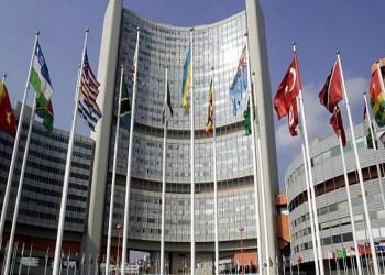 وكالة الطاقة الدولية: سوق النفط نحو التوازن رغم ارتفاع المخزونات