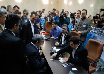 «صيانة الدستور» يبدأ دراسة أهلية المترشحين للانتخابات الرئاسية الإيرانية