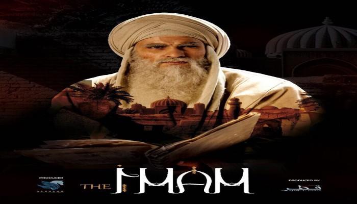 مسلسل «بن حنبل» على تلفزيون قطر في رمضان