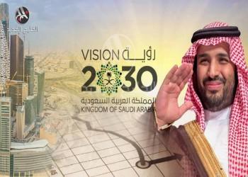 بن سلمان: رؤية 2030 بدأت تنعكس إيجابيا على اقتصاد المملكة