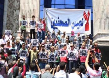 في اليوم العالمي لحرية الصحافة.. مركز حقوقي: 58 صحفيا في السجون المصرية