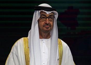 مسؤول يمني: نطالب الإمارات بالاعتذار للرئيس «هادي»