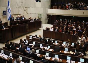 الكنيست يصوت بالقراءة التمهيدية على مشروع «يهودية الدولة»