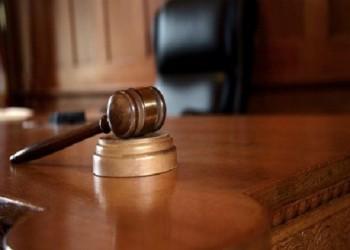 محكمة مصرية تسجن «ميتا» 5 سنوات لارتكابه أعمال عنف