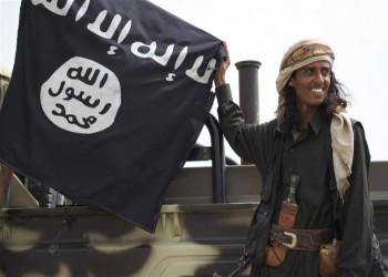 «القاعدة» يجند اليمنيين بمسابقة جوائزها «كلاشنيكوف»
