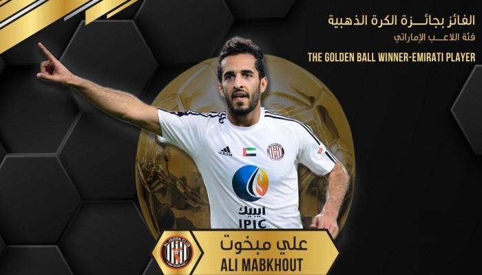 """جوائز دوري الإمارات: مبخوت الأفضل إماراتياً و""""ليما"""" أجنبياً"""