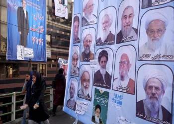 الانتخابات الرئاسية في إيران: تدهور الأهمية السياسية لرجال الدين