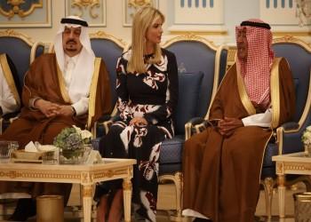 نفاد المعروض من فستان «إيفانكا ترامب» بعد وصولها الرياض بساعة