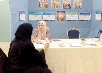 أخصائية نفسية: نساء البحرين هن الأكثر إصابة بالاكتئاب من الرجال